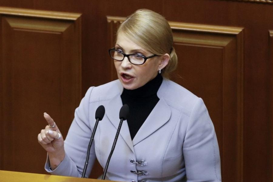 """""""Продаються """"Слуги народу"""". Особливої породи. Без мізків"""": Тимошенко """"виставила на продаж"""" політичну силу Зеленського"""