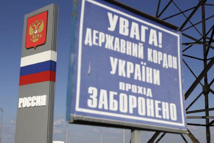 """Ну просто чергове """"геніальне"""" рішення від влади Зеленського. Замість налагодження стосунків з країнами ЄС Уряд відкриває кордони з РФ та Білоруссю – політолог"""