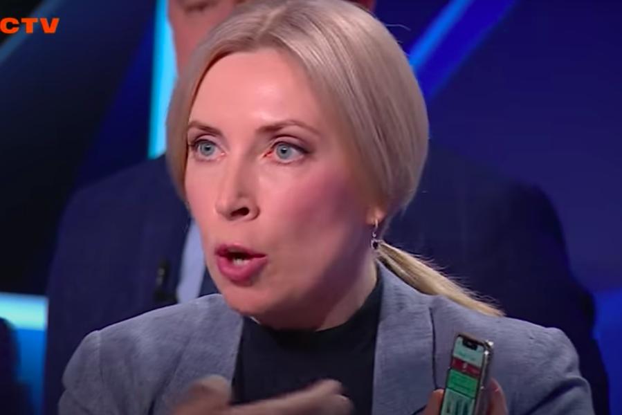 """""""Cлyга народу""""Ірина Верещук виправдалася перед Порошенко за свою бpeхню – Павло Нусс"""