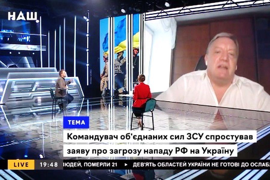 """Відео. """"Пішов до ****!"""" Ведучий каналу НАШ вигнав екс-заступник міністра Юрія Гримчака з ефіру"""