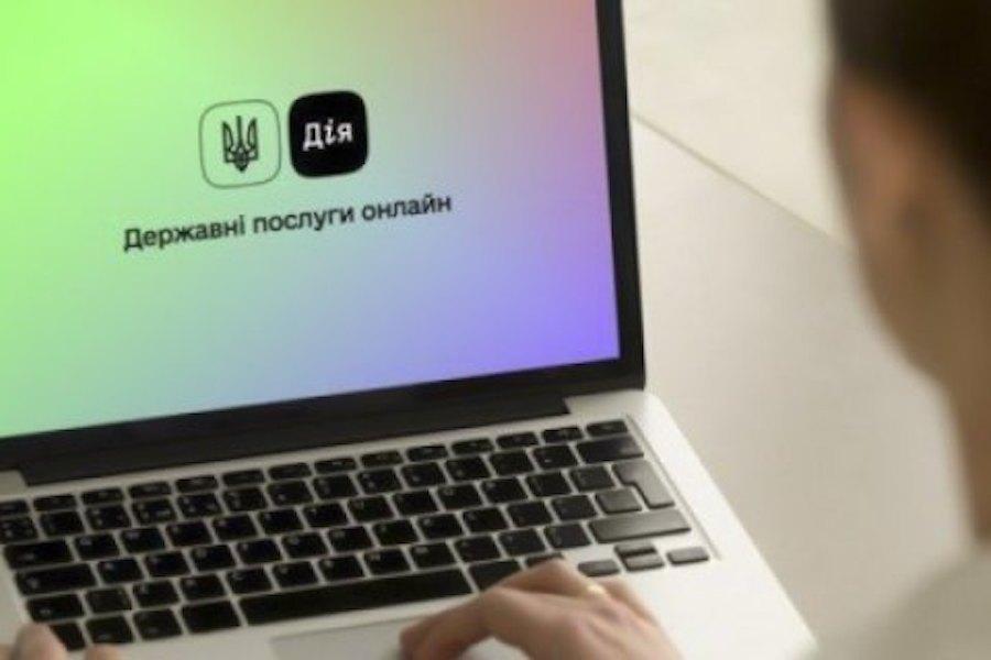 Міністерство цифрової трансформації працює над переведенням ідентифікаційного коду в електронний формат