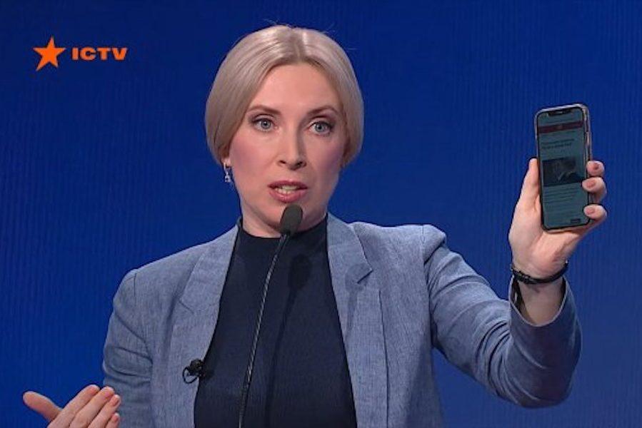 """Ірина Верещук: Вчора у мене відбулась досить жвава дискусія з паном Порошенко в прямому ефірі програми """"Свобода слова"""" на каналі ICTV"""