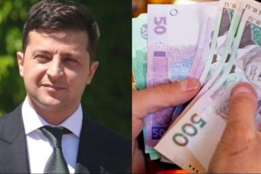 Зеленський збирає Верховну Раду, щоб підняти зарплати українцям