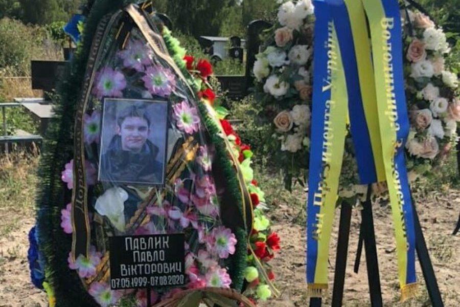 Сина Віктора Павлика провели в останню дорогу. На прощанні почули дивовижне послання